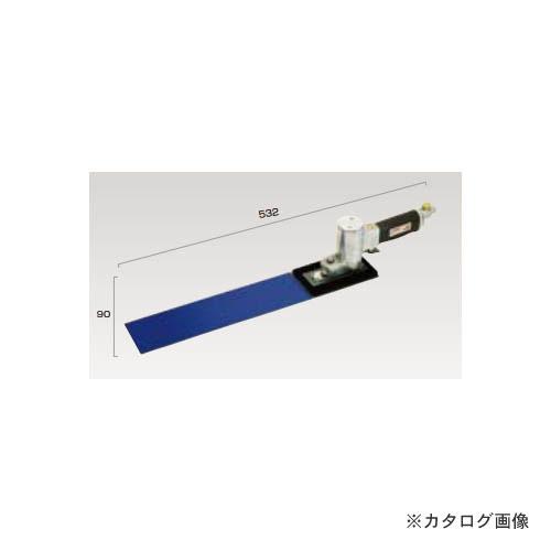埼玉精機 オービタルサンダー ウェーブカッター U-73