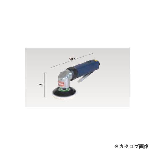 埼玉精機 アングルミニポリッシャー φ72mm U-83P