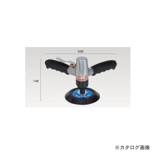 埼玉精機 色ハギサンダー ポリッシャー φ123mm U-85V