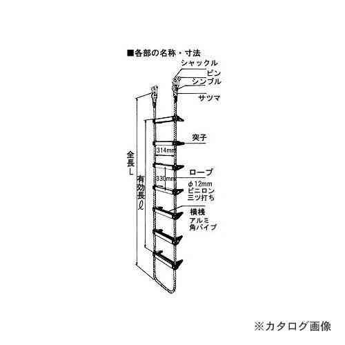 タイタン 蛍光避難はしご ベランダ等手すり用 BP型 BP-6