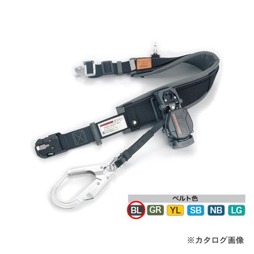 【お買い得】タイタン 一般高所用安全帯 リーロックEVO ストラップ巻取式 補助ベルト付 ブラック OT-EL504-PRO-BL