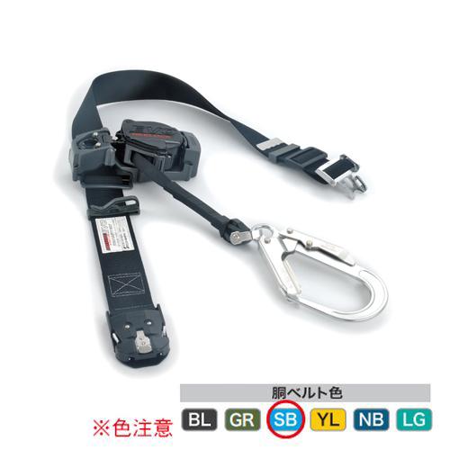 タイタン 一般高所用安全帯 リーロックEVO ストラップ巻取式 ワンタッチバックル スカイブルー OT-EL504-SB