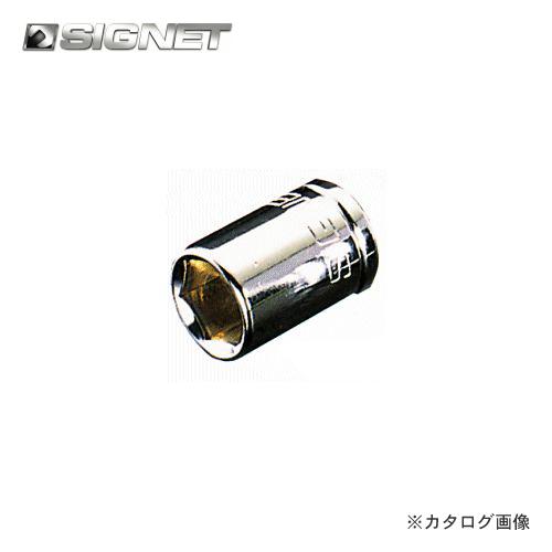 新作多数 シグネット SIGNET 3 8DR 15mm ソケット 6角 12315 倉庫