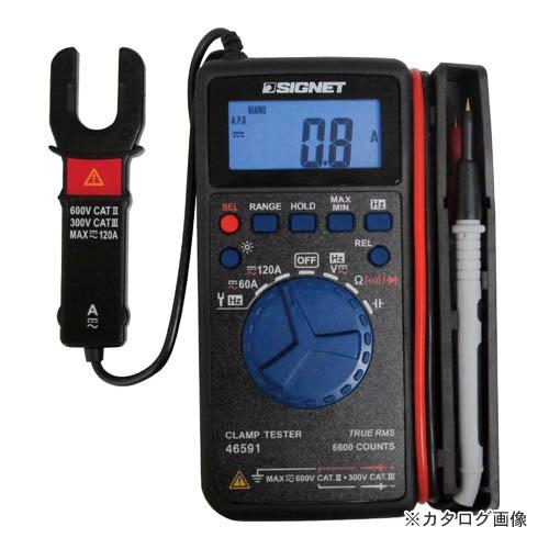 シグネット 46591 クランプ付デジタルマルチメーター (ケース・ピン付)