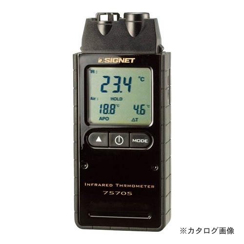 シグネット 75705 赤外線放射温度計
