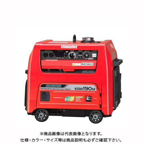 【運賃見積り】【直送品】新ダイワ工業 防音型190Aクラスエコ機能付発電機兼用溶接機(単相3線インバーター発電付き) EGW190M-IST