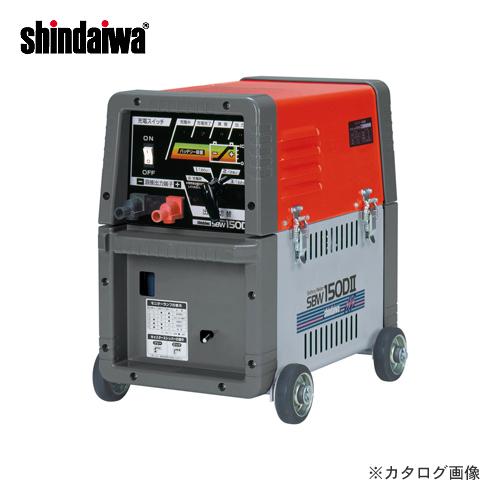 【直送品】特価 新ダイワ工業 バッテリー溶接機 SBW150D2-MF