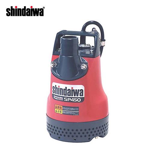 Daiwa engineering industries, water pump SP450-A