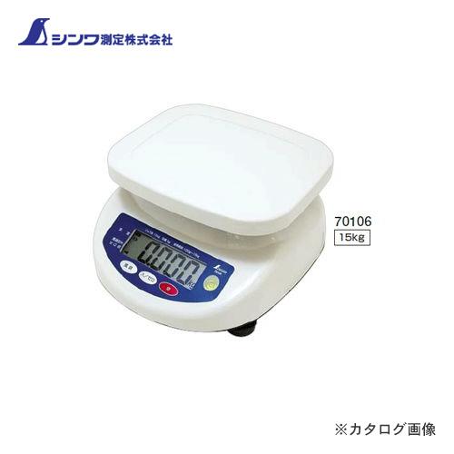 シンワ測定 デジタル上皿はかり 3kg取引証明以外用 70104