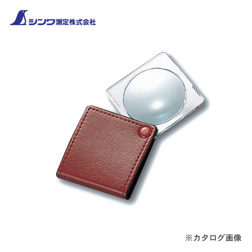 信和测量放大镜 n 2 口袋 45 毫米 3.5 x 75535