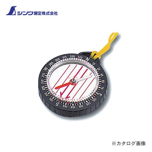 シンワ測定 方向コンパス E-2 オイル式 75614 オリエンテーリング 丸型 ※アウトレット品 ついに再販開始