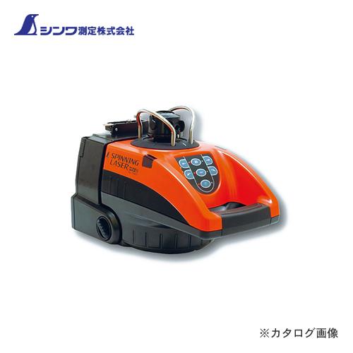 シンワ測定 スピニングレーザーHV-2 76496