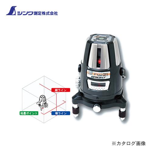 シンワ測定 レーザーロボ Neo21 BRIGHT 縦・横・地墨 77354