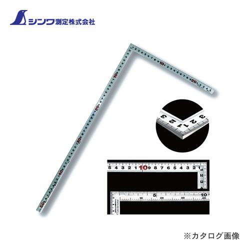 SHINWA测量矩尺角厚银子50cm内幕角眼睛日本的第一JIS 10014