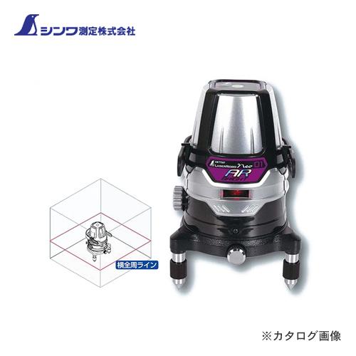 シンワ測定 レーザーロボ Neo01A BRIGHT 横全周 77507