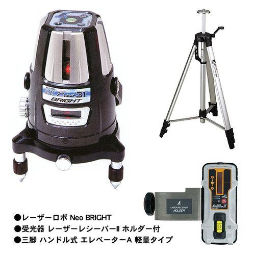 シンワ測定 レーザーロボ Neo31 BRIGHT 受光器・三脚セット 77608