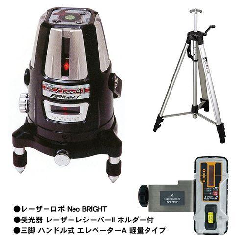 シンワ測定 レーザーロボ Neo41 BRIGHT 受光器・三脚セット 77609