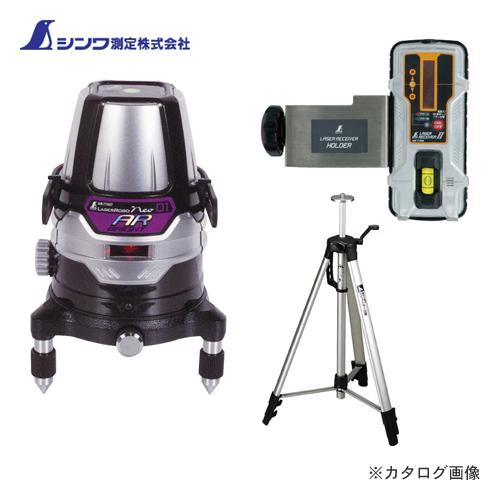 シンワ測定 レーザーロボ Neo01AR BRIGHT 受光器・三脚セット 78218