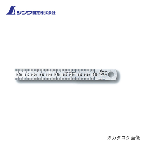 【運賃見積り】【直送品】シンワ測定 細巾直尺 シルバー 1.5m 13285