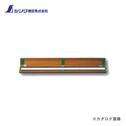 シンワ測定 精密級直尺 1mJCSS校正証明書付 14115