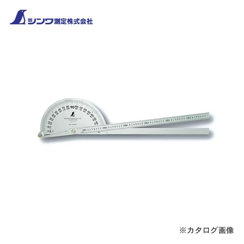シンワ測定 プロトラクター No.600 シルバー φ320 竿目盛60cm 2本竿 62944