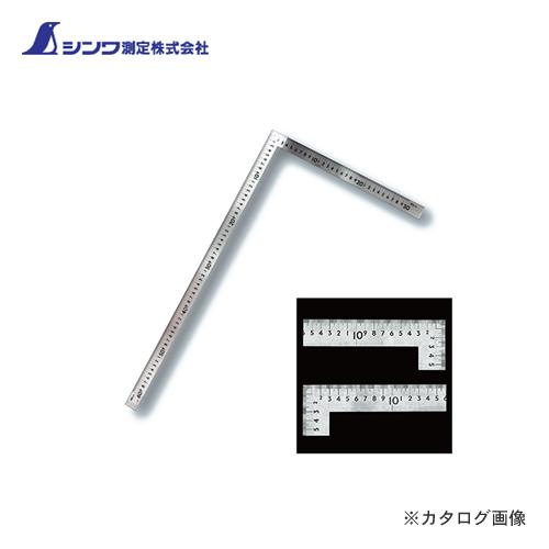 シンワ測定 曲尺中金 ステン 60×30cm表裏同目 63053