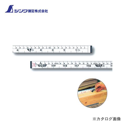【個別送料2000円】【直送品】シンワ測定 尺杖12尺 併用目盛 65132