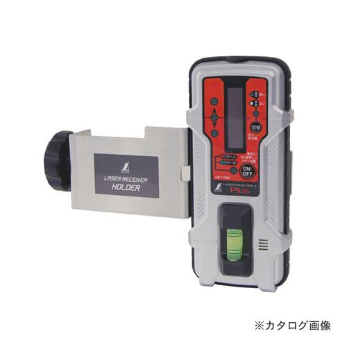 シンワ測定 受光器レーザーレシーバー 2 Plus ホルダー付 71500