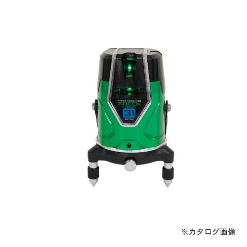 シンワ測定 レーザーロボ グリーン Neo E Sensor 51 縦・横・大矩・地墨 71603