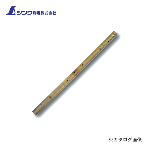 シンワ測定 竹製ものさし 商い 50cmハトメ付 キャンペーンもお見逃しなく 71765