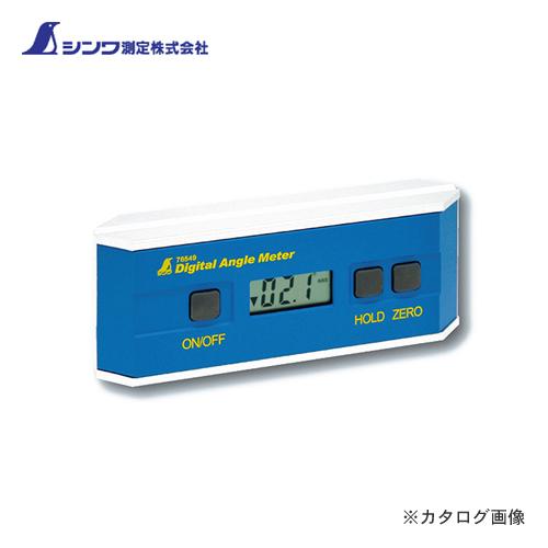 SHINWA测量数码角度测量仪器76549
