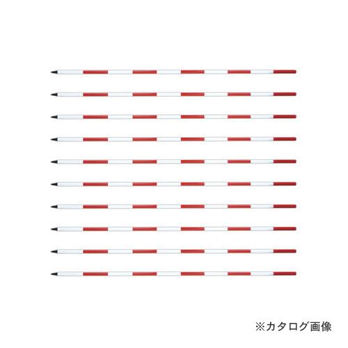 【個別送料2000円】【直送品】シンワ測定 ポール アルミ製 2m 10本入 76996