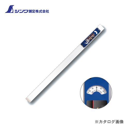 シンワ測定 ダイヤル 下げ振り 110cm 77548