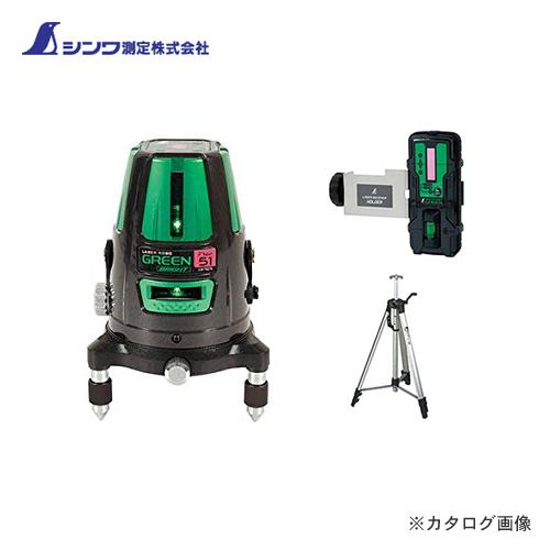 シンワ測定 レーザーロボ グリーン Neo51 BRIGHT 受光器・三脚セット 78286