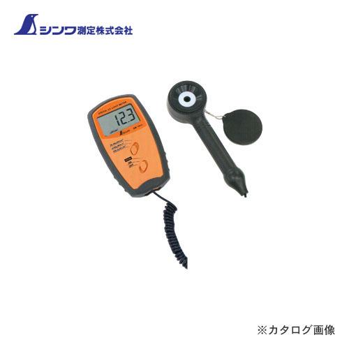 シンワ測定 デジタル紫外線強度計 セパレート式 78642