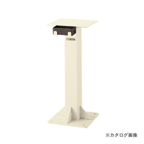 【直送品】サカエ SAKAE ツールスタンド CK-28