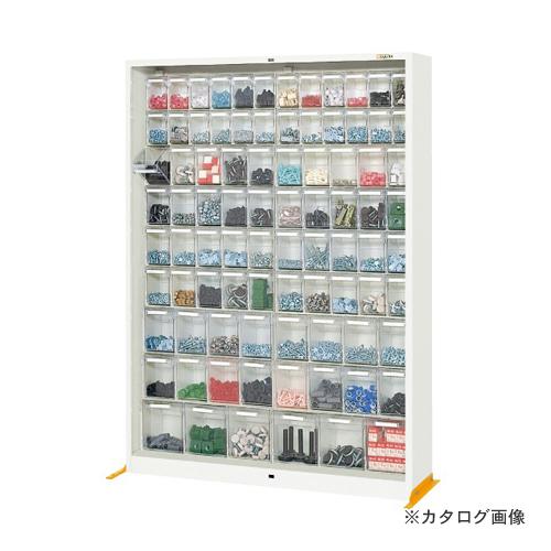 【直送品】サカエ SAKAE カセットシリーズ・保管庫タイプ CTH-1WGL