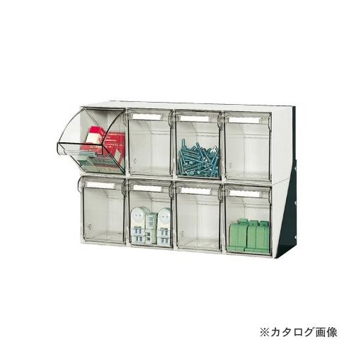 【直送品】サカエ SAKAE カセットシリーズ・卓上タイプ CTK-8GL