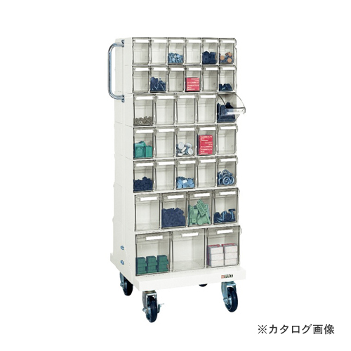 【直送品】サカエ SAKAE カセットシリーズ・ワゴンタイプ CTW-2WGL