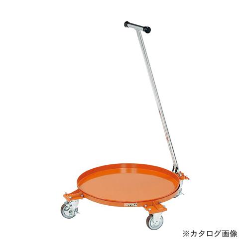 【直送品】サカエ SAKAE 円形ドラム台車 DR-4TS