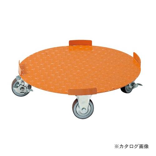 【直送品】サカエ SAKAE 円形ドラム台車 DR-5