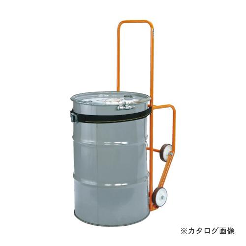 【直送品】サカエ SAKAE ドラム缶運搬車 DR-6M