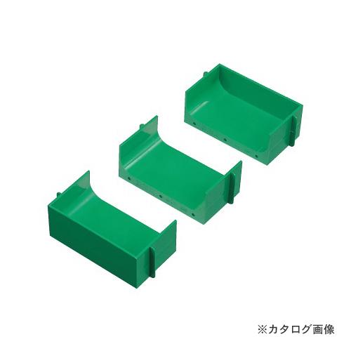 【直送品】サカエ SAKAE キャビネット用オプション ドリルトレー DRT-C1S