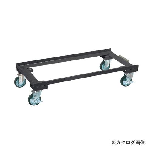 【直送品】サカエ SAKAE 工具管理ユニット用オプション・キャスターベース E-KUCD3D