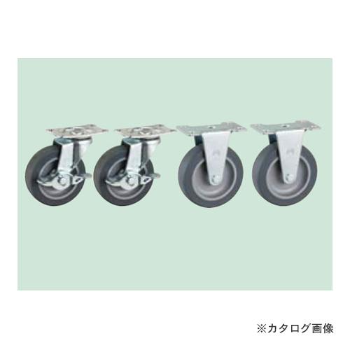 【直送品】サカエ SAKAE サカエオリジナルキャスター ECS-75EX