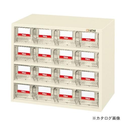 【直送品】サカエ SAKAE フレシスラックケース FCR-4AT