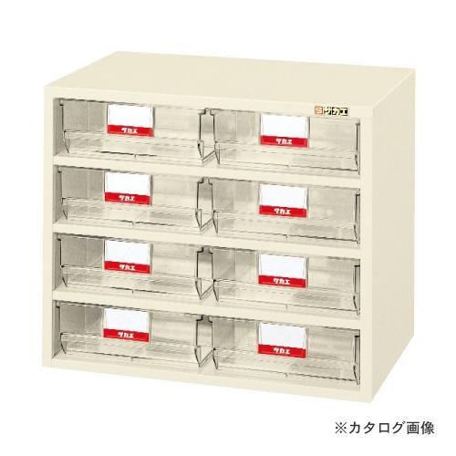【直送品】サカエ SAKAE フレシスラックケース FCR-4CT