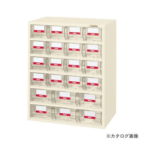 【直送品】サカエ SAKAE フレシスラックケース FCR-6DT