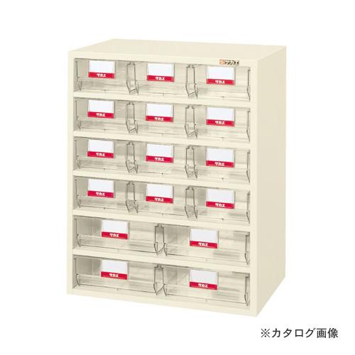 【直送品】サカエ SAKAE フレシスラックケース FCR-6FT