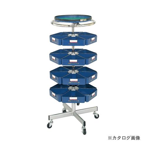 【直送品】サカエ SAKAE トライハンガー HF-4